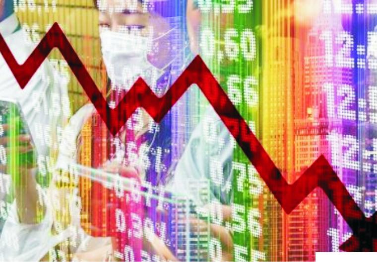 Ilustrasi angka-angka resesi ekonomi. NET