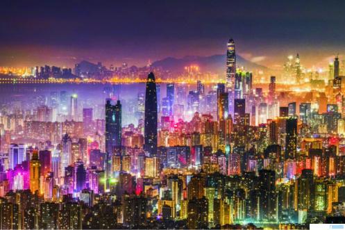 Kota Shenzhen, yang menjadi kota industri termaju di China. NET