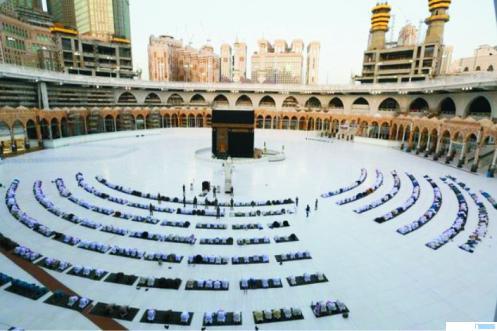 Suasana terkini Mekkah. Pemerintah Arab Suadi membuka kembali ibadah haji tahun 2020 di tengah belum sempurna meredanya pandemi covid-19. Namun ibadah haji hanya untuk lebih kurang 1.000 orang yang telah berada di dalam negeri Arab Saudi. NET