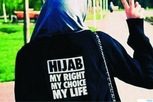 Seorang wanita mengampanyekan jilbab/hijab. NET