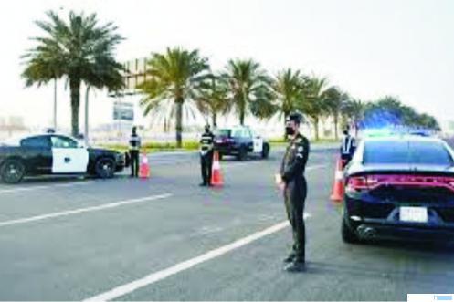 Suasana Kota Jeddah, Saudi Arabia.