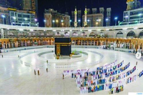 Kondisi terkini Masjidil Haram di Mekkah, Saudi Arabia.