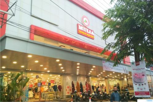 Mulia Dept. Store Payakumbuh, Jl. Soekarno Hatta No. 66. ERZ
