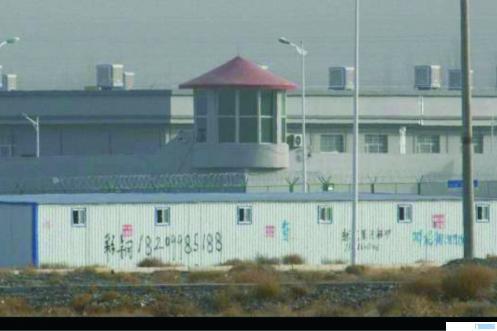 Kamp pendidikan ulang di Xinjiang China yang digunakan untuk mendoktrinasi warga muslim Uighur oleh China. KOMPAS