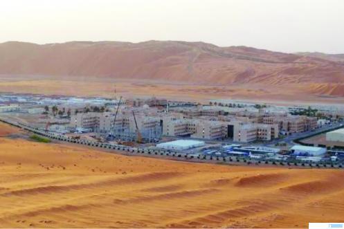 Ladang minyak Arab Saudi. NET