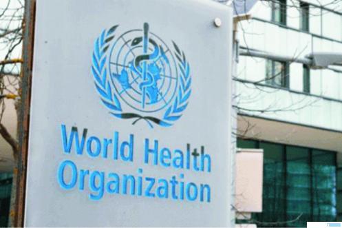 Kantor Badan Kesehatan Dunia (WHO) yang berada di bawah naungan PBB. NET